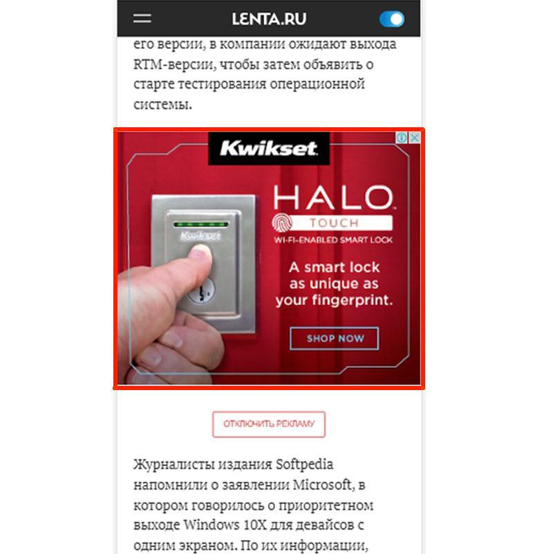 Реклама в Google Ads в Молдове и во всём мире!